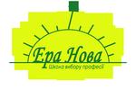 Ера Нова Logo